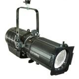 PHX150W. LED Zoom Profile